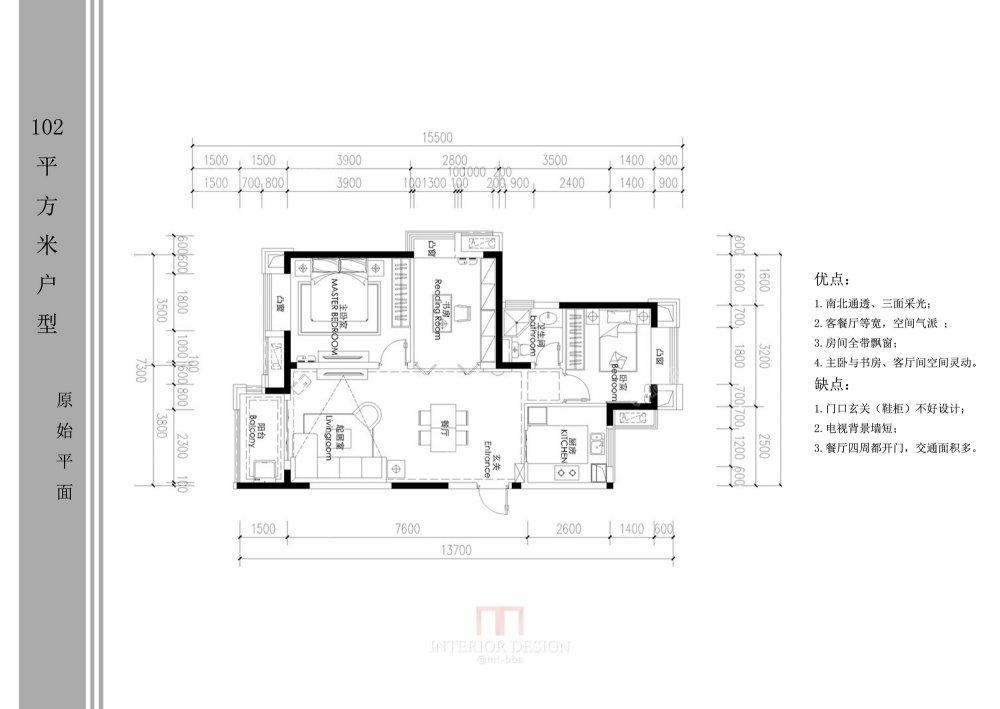 【住宅平面优化群】绿地第2季比赛群内交流28强_21.開開b.jpg