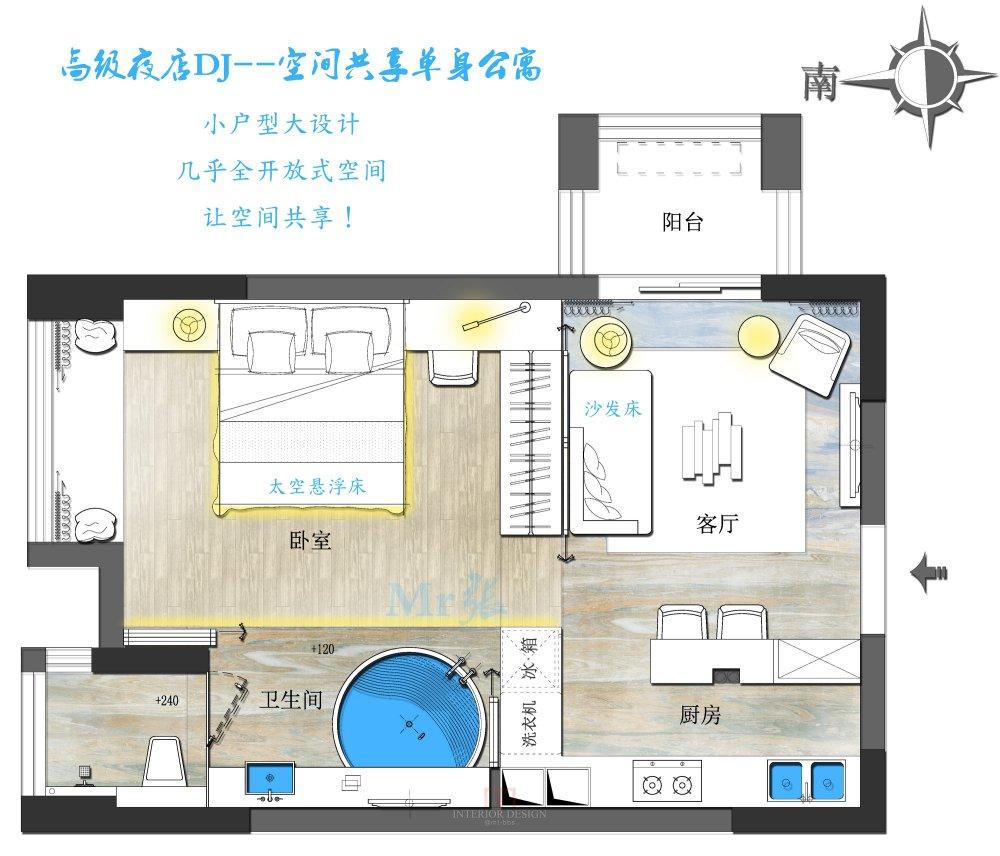 【住宅平面优化群】第二期考核 优秀作品分享_01.忘记.jpg