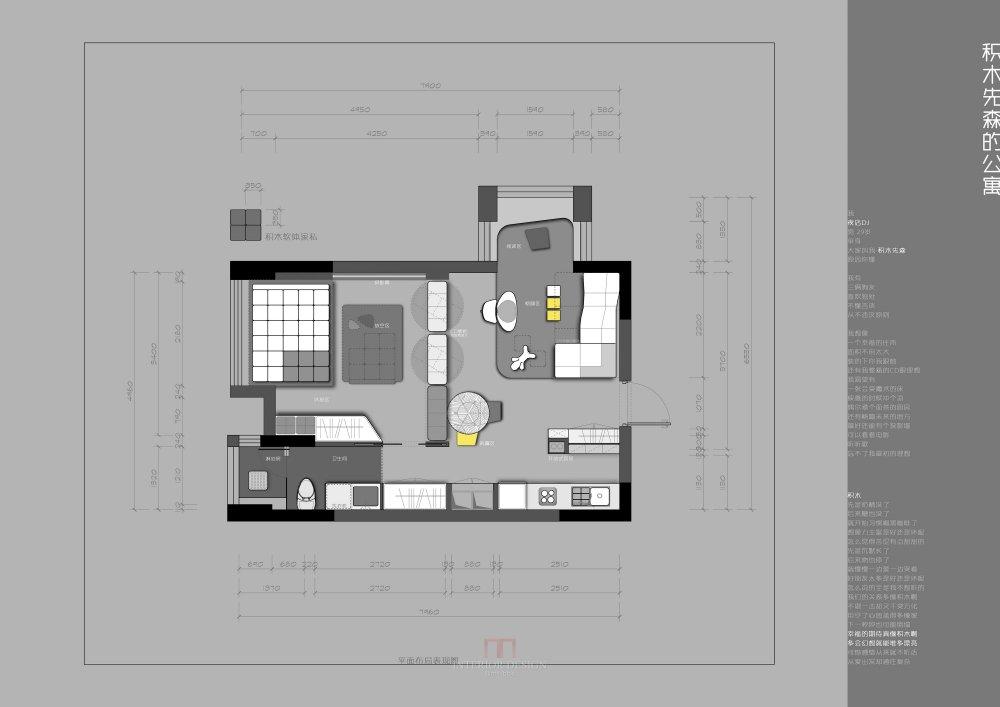 【住宅平面优化群】第二期考核 优秀作品分享_07.陈益达.jpg