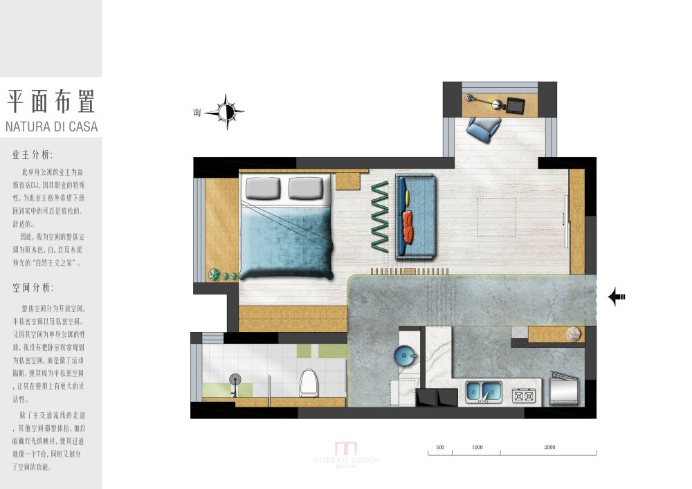 【住宅平面优化群】第二期考核 优秀作品分享_11.Cristina-a.jpg