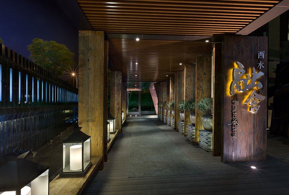 上瑞元筑设计公司_201412211240999.jpg