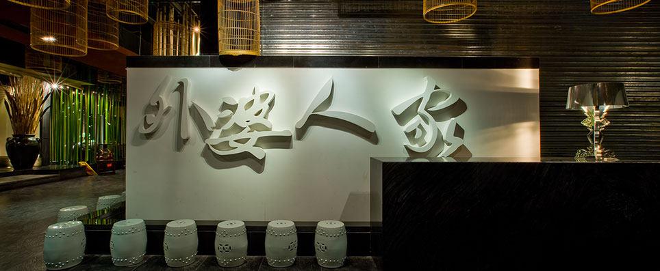 上瑞元筑设计公司_201412295732680.jpg