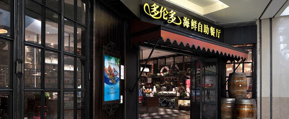 上瑞元筑设计公司_201542794437728.jpg