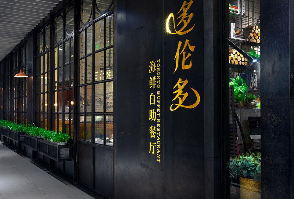 上瑞元筑设计公司_201542795845184.jpg