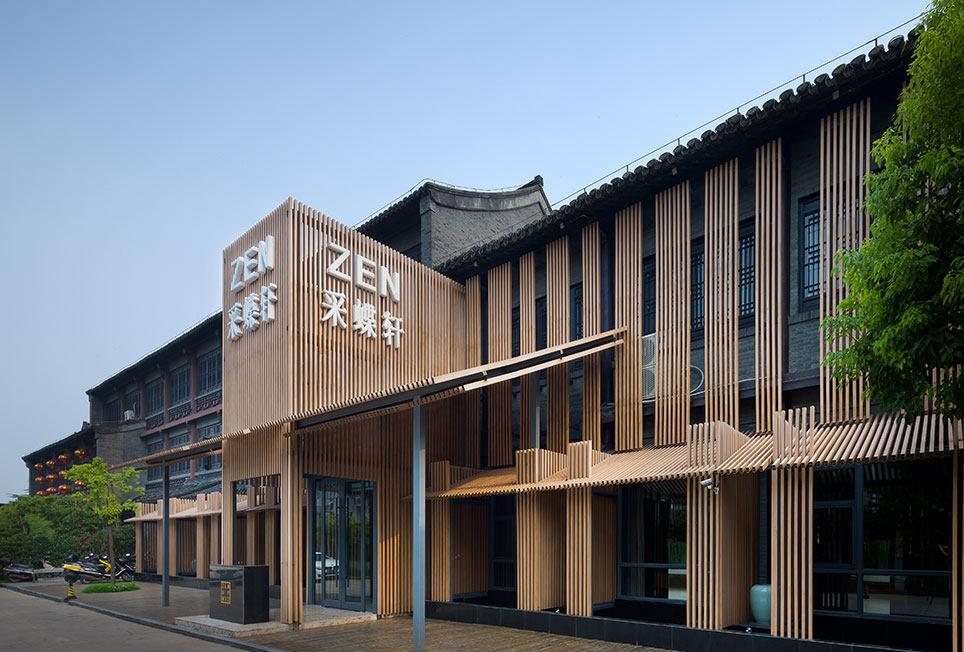 上瑞元筑设计公司_2014122105738660.jpg