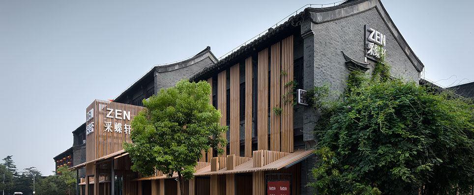 上瑞元筑设计公司_2014122105740685.jpg