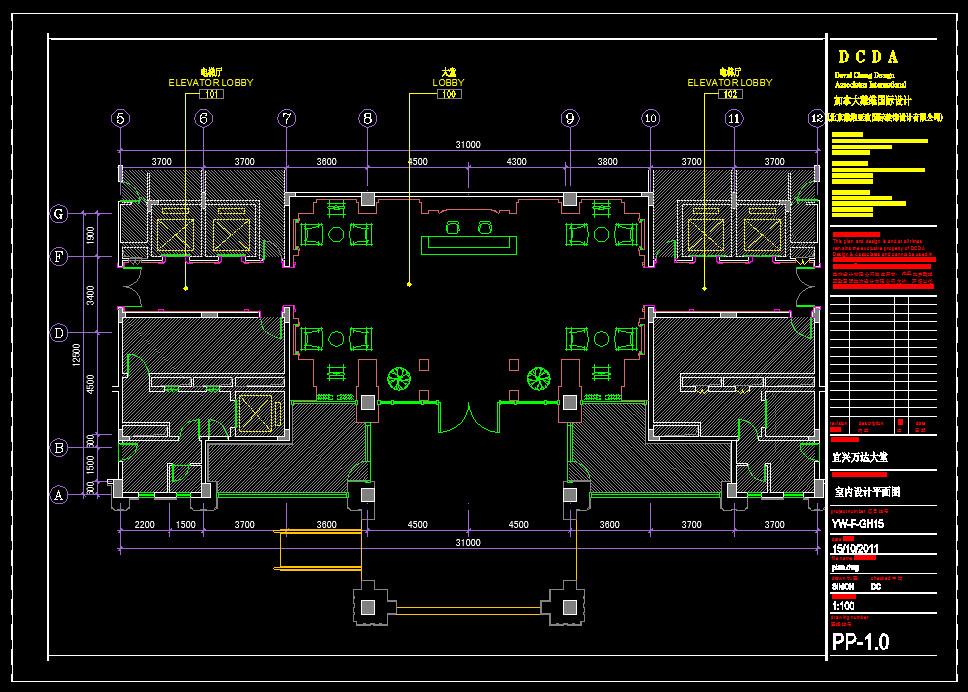 加拿大戴维DCDA--宜兴万达大堂施工图20111015_QQ截图20150909095258.jpg