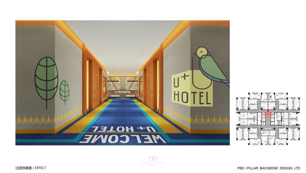 重庆大学城二手网_重庆大学城U+快捷酒店效果展示-序赞网
