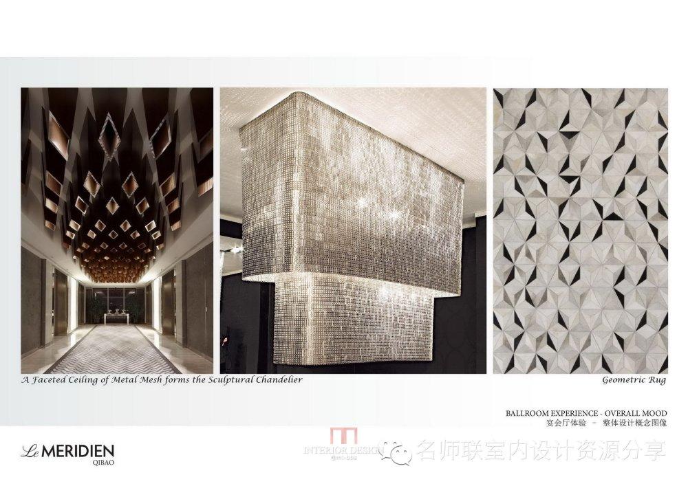 HBA--上海七宝艾美酒店概念设计-2014.09.15_上海七宝艾美酒店概念设计2014_页面_38.jpg