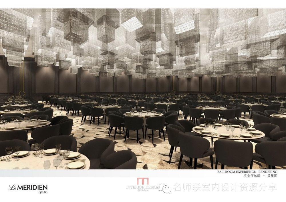 HBA--上海七宝艾美酒店概念设计-2014.09.15_上海七宝艾美酒店概念设计2014_页面_40.jpg