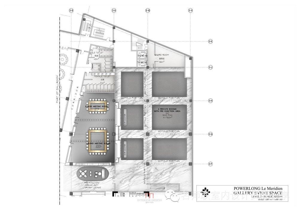 HBA--上海七宝艾美酒店概念设计-2014.09.15_上海七宝艾美酒店概念设计2014_页面_49.jpg