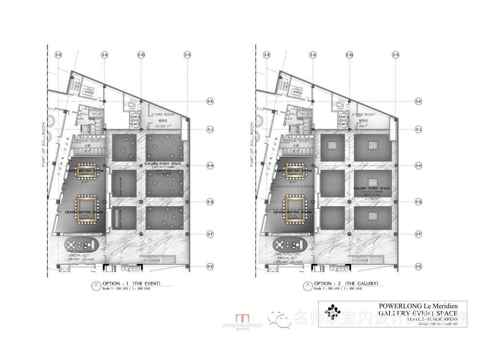 HBA--上海七宝艾美酒店概念设计-2014.09.15_上海七宝艾美酒店概念设计2014_页面_50.jpg