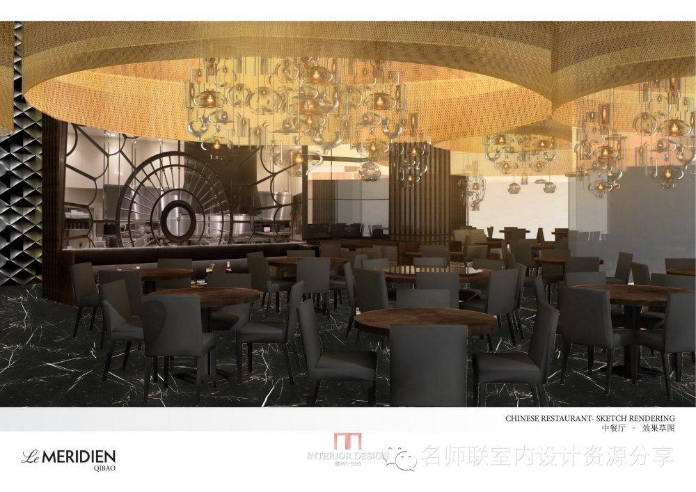 HBA--上海七宝艾美酒店概念设计-2014.09.15_上海七宝艾美酒店概念设计2014_页面_54.jpg