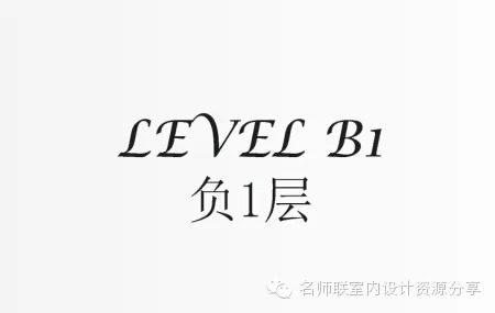 HBA--上海七宝艾美酒店概念设计-2014.09.15_上海七宝艾美酒店概念设计2014_页面_55.jpg