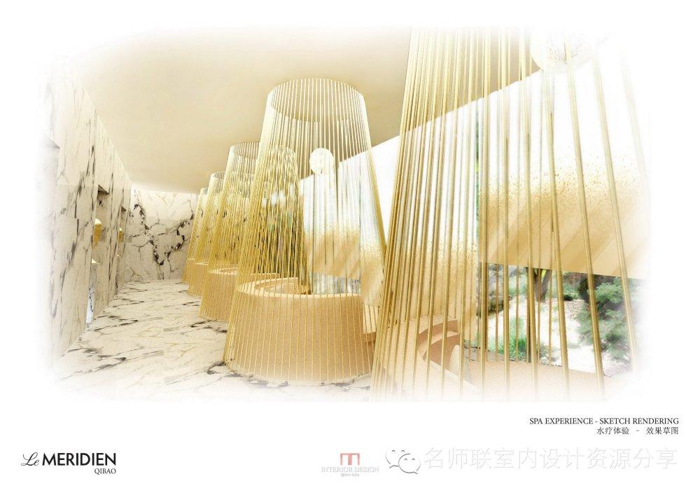 HBA--上海七宝艾美酒店概念设计-2014.09.15_上海七宝艾美酒店概念设计2014_页面_61.jpg