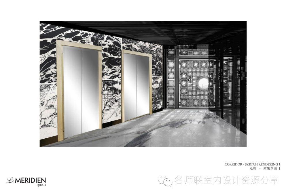 HBA--上海七宝艾美酒店概念设计-2014.09.15_上海七宝艾美酒店概念设计2014_页面_68.jpg