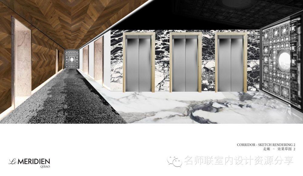 HBA--上海七宝艾美酒店概念设计-2014.09.15_上海七宝艾美酒店概念设计2014_页面_69.jpg