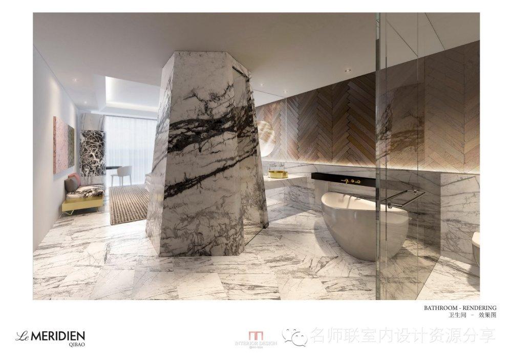 HBA--上海七宝艾美酒店概念设计-2014.09.15_上海七宝艾美酒店概念设计2014_页面_75.jpg