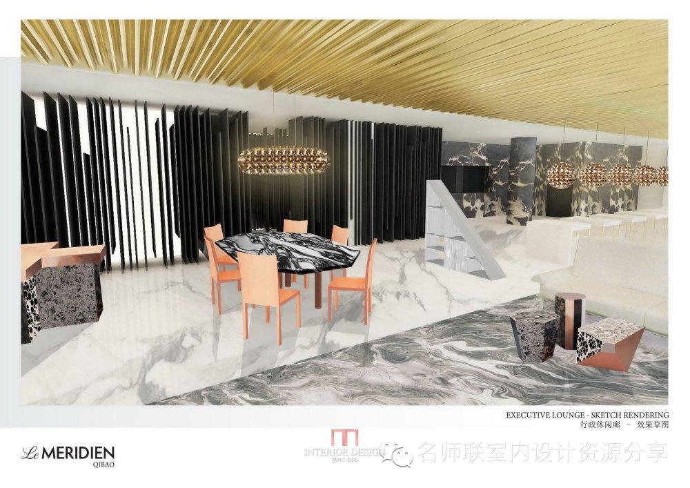 HBA--上海七宝艾美酒店概念设计-2014.09.15_上海七宝艾美酒店概念设计2014_页面_90.jpg
