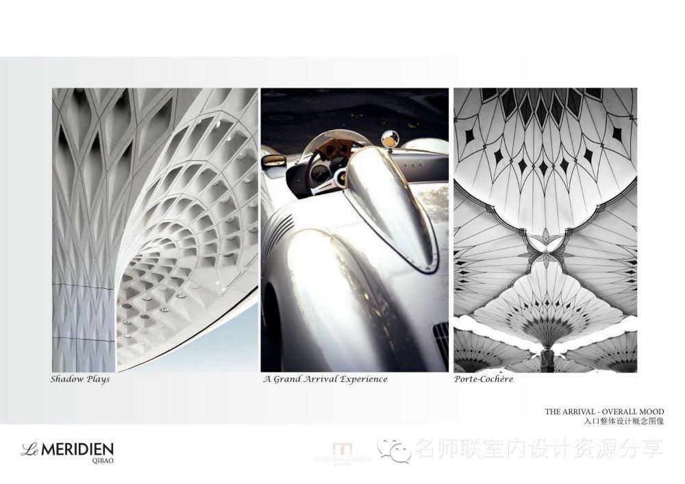 HBA--上海七宝艾美酒店概念设计20140915_上海七宝艾美酒店概念设计2014_页面_05.jpg