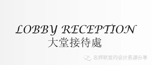 HBA--上海七宝艾美酒店概念设计20140915_上海七宝艾美酒店概念设计2014_页面_07.jpg