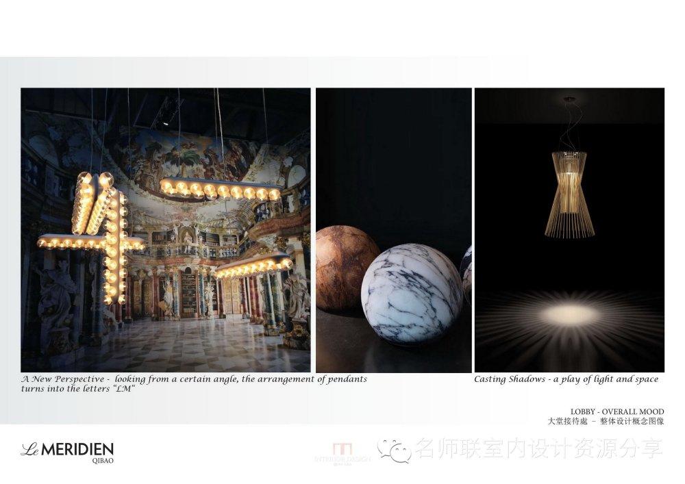 HBA--上海七宝艾美酒店概念设计20140915_上海七宝艾美酒店概念设计2014_页面_09.jpg