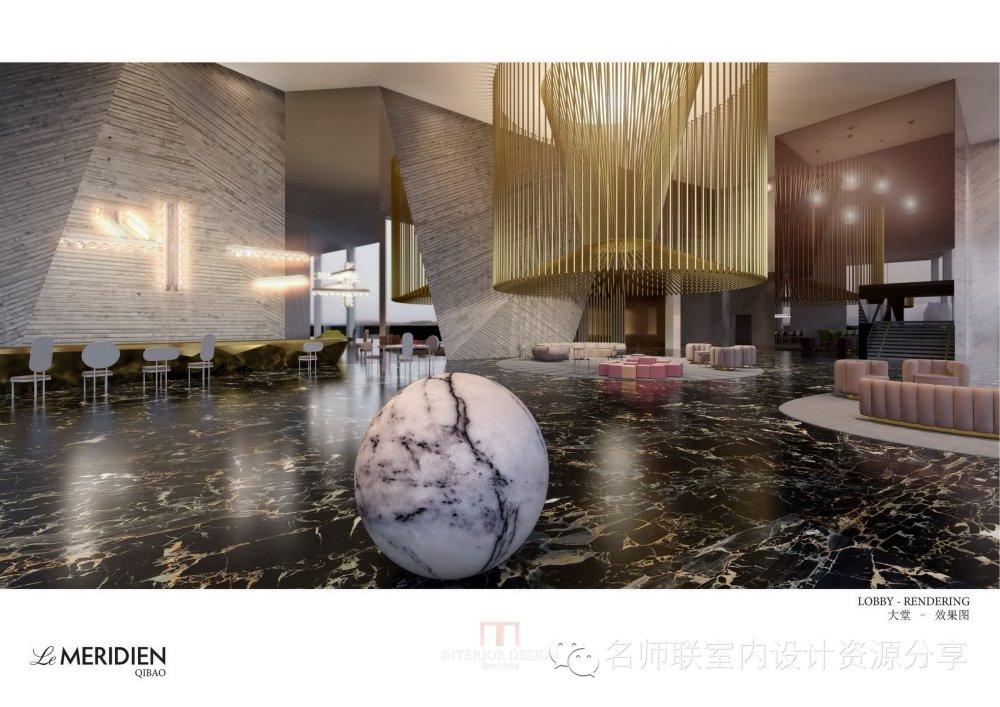 HBA--上海七宝艾美酒店概念设计20140915_上海七宝艾美酒店概念设计2014_页面_11.jpg