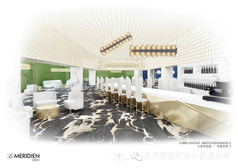 HBA--上海七宝艾美酒店概念设计20140915_上海七宝艾美酒店概念设计2014_页面_19.jpg