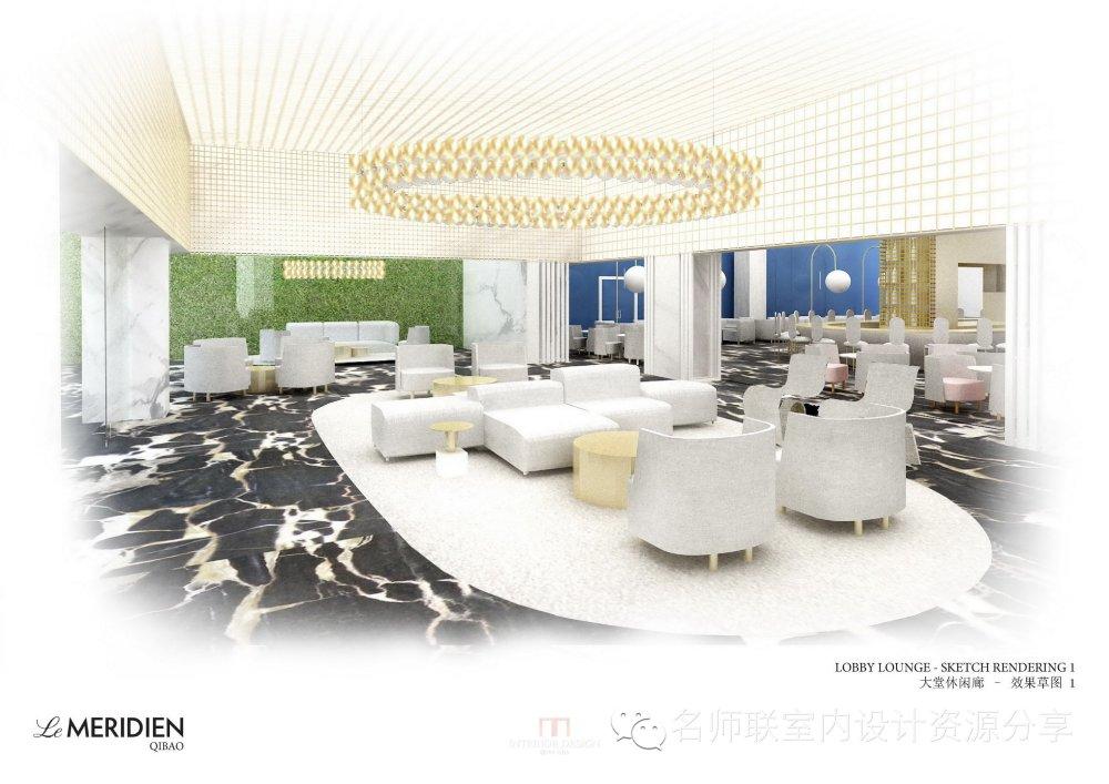 HBA--上海七宝艾美酒店概念设计20140915_上海七宝艾美酒店概念设计2014_页面_20.jpg