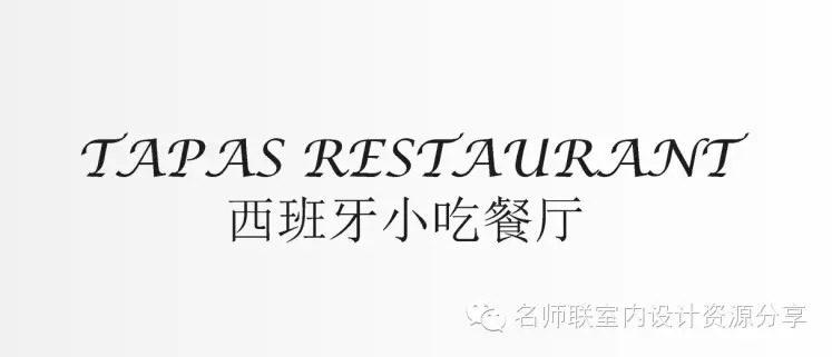 HBA--上海七宝艾美酒店概念设计20140915_上海七宝艾美酒店概念设计2014_页面_21.jpg