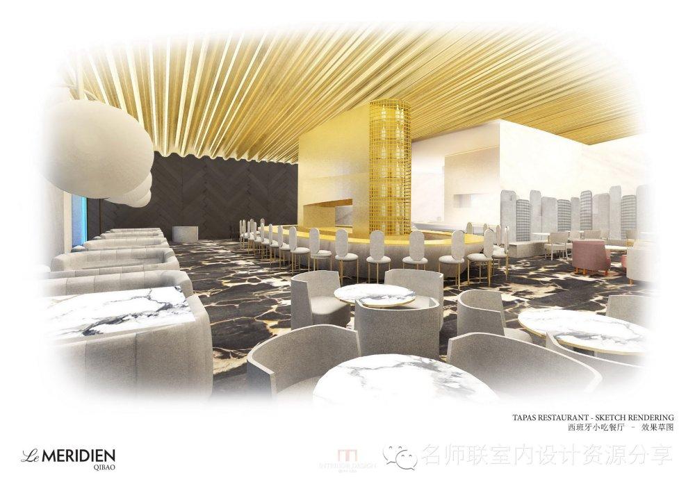 HBA--上海七宝艾美酒店概念设计20140915_上海七宝艾美酒店概念设计2014_页面_24.jpg