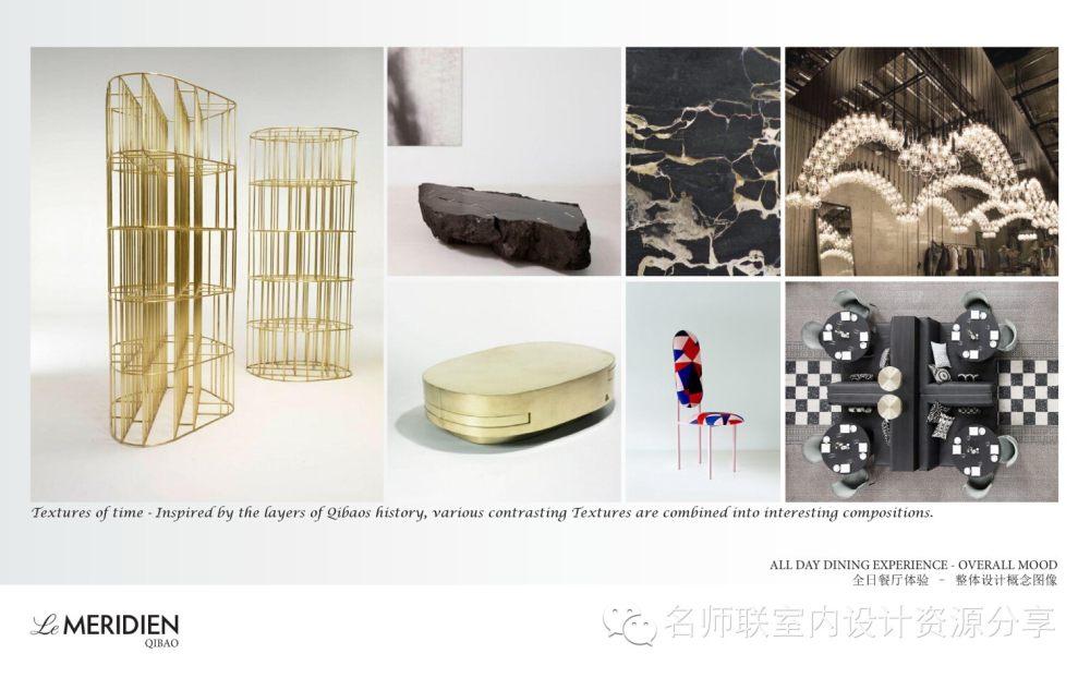 HBA--上海七宝艾美酒店概念设计20140915_上海七宝艾美酒店概念设计2014_页面_31.jpg