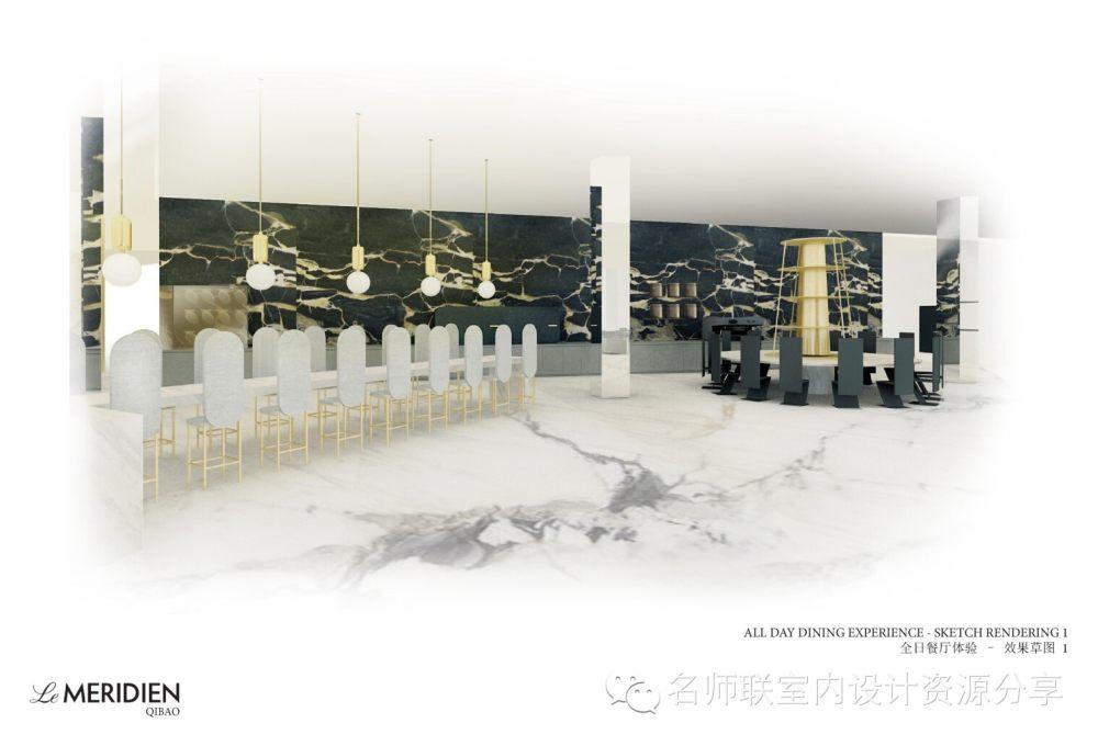 HBA--上海七宝艾美酒店概念设计20140915_上海七宝艾美酒店概念设计2014_页面_32.jpg