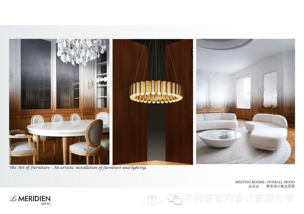 HBA--上海七宝艾美酒店概念设计20140915_上海七宝艾美酒店概念设计2014_页面_44.jpg
