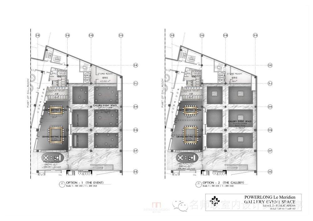 HBA--上海七宝艾美酒店概念设计20140915_上海七宝艾美酒店概念设计2014_页面_50.jpg