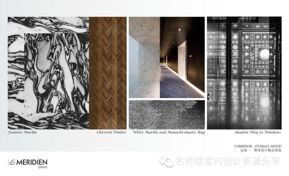 HBA--上海七宝艾美酒店概念设计20140915_上海七宝艾美酒店概念设计2014_页面_67.jpg