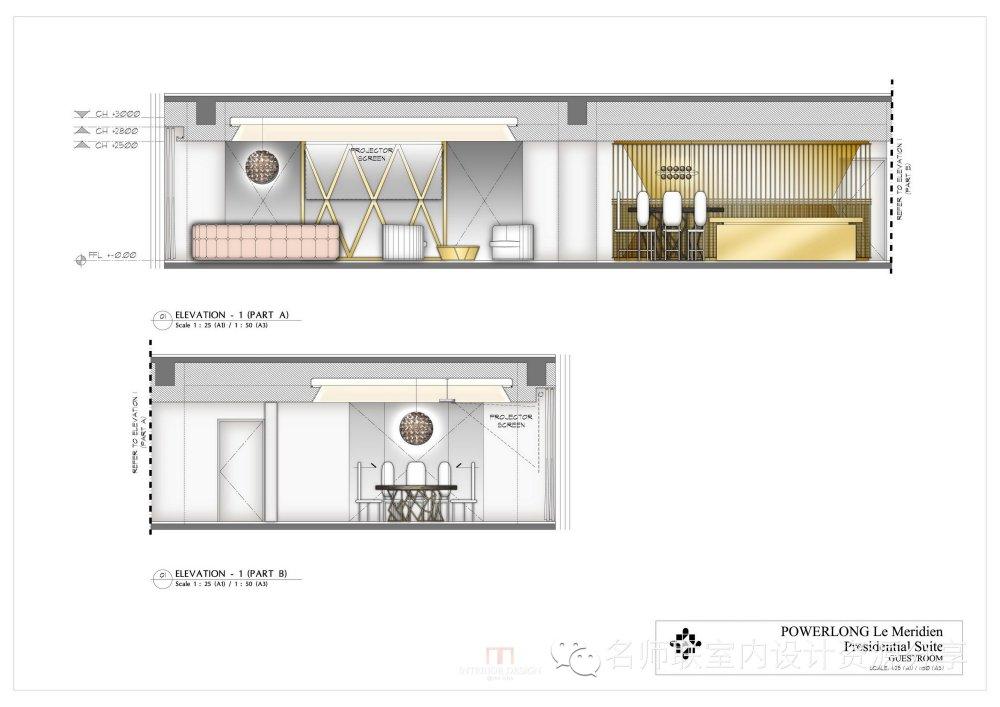 HBA--上海七宝艾美酒店概念设计20140915_上海七宝艾美酒店概念设计2014_页面_85.jpg