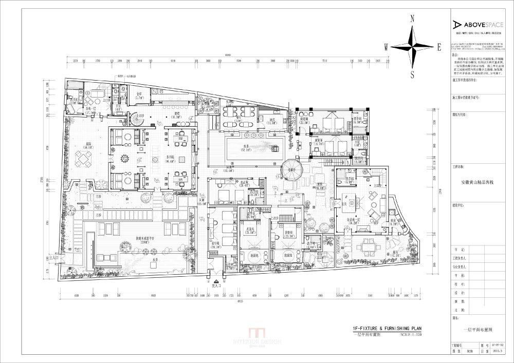 黄山客栈平面图0826-布局1.jpg