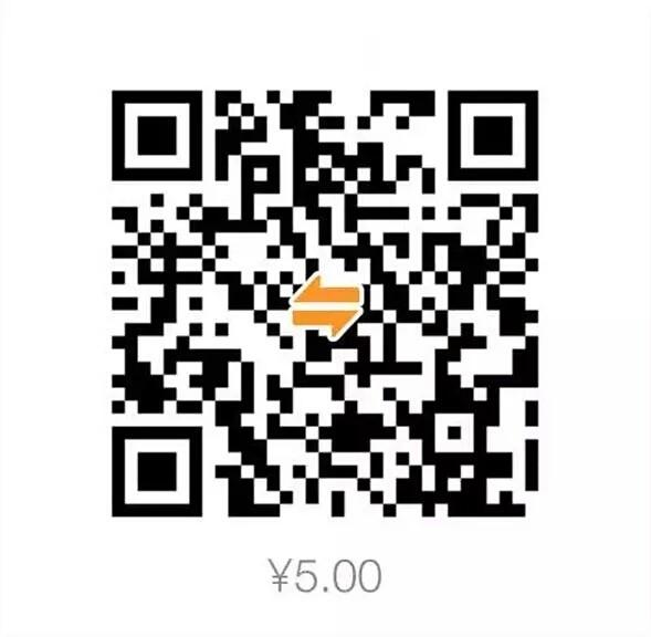 5元   新 .jpg