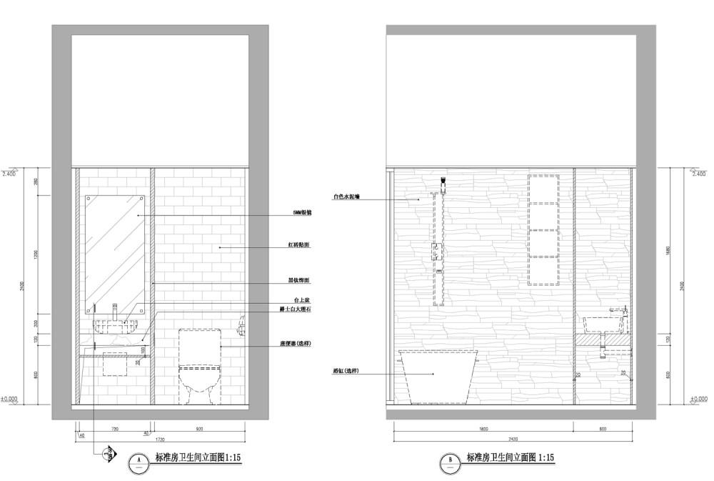 标准房卫生间 A、B立面图.jpg