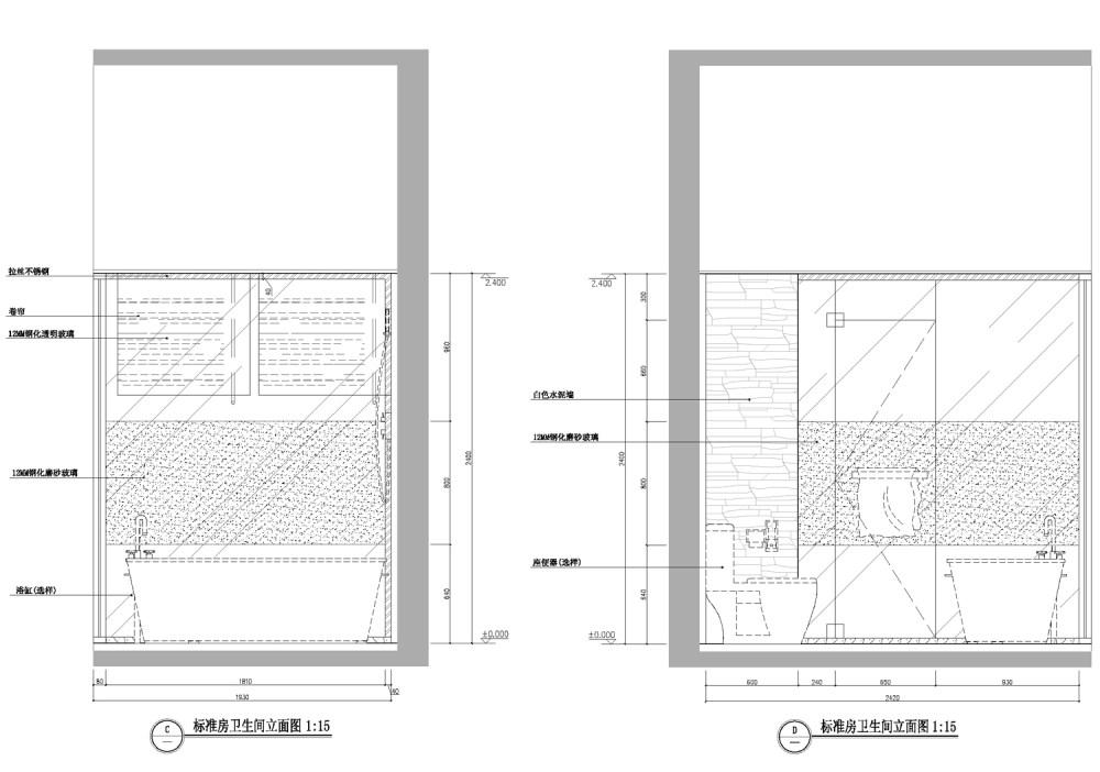 标准房卫生间 C、D立面图.jpg