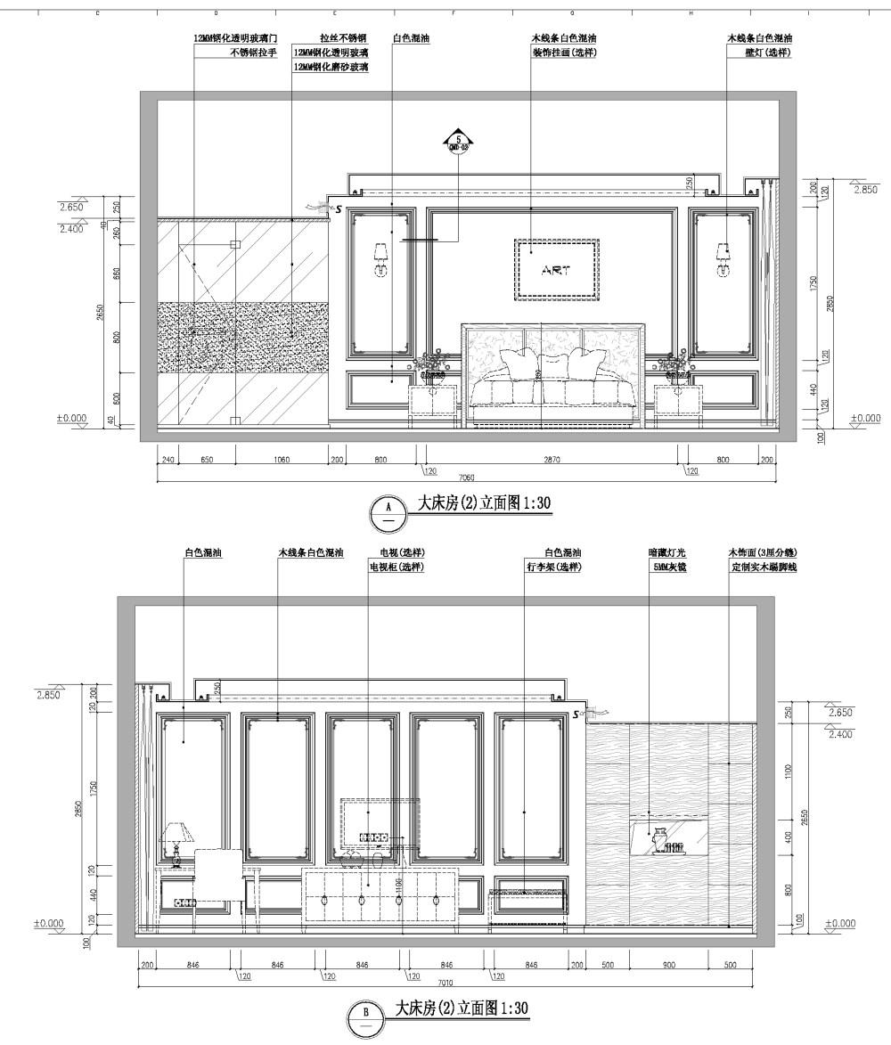 大床房(2) A、B立面图.jpg