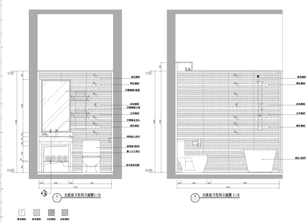 大床房卫生间 A、B立面图.jpg