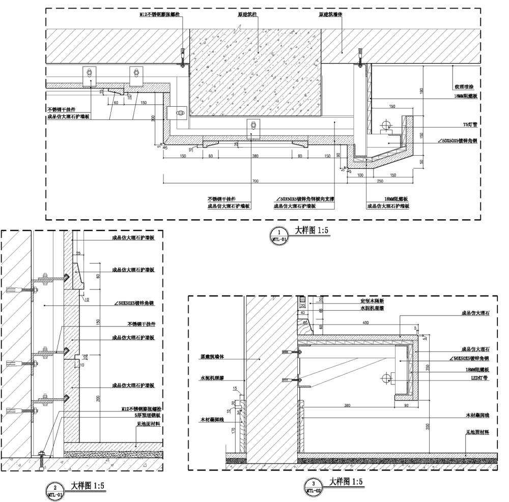 墙面剖面图01.jpg