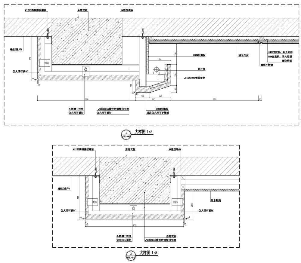 墙面剖面图10.jpg