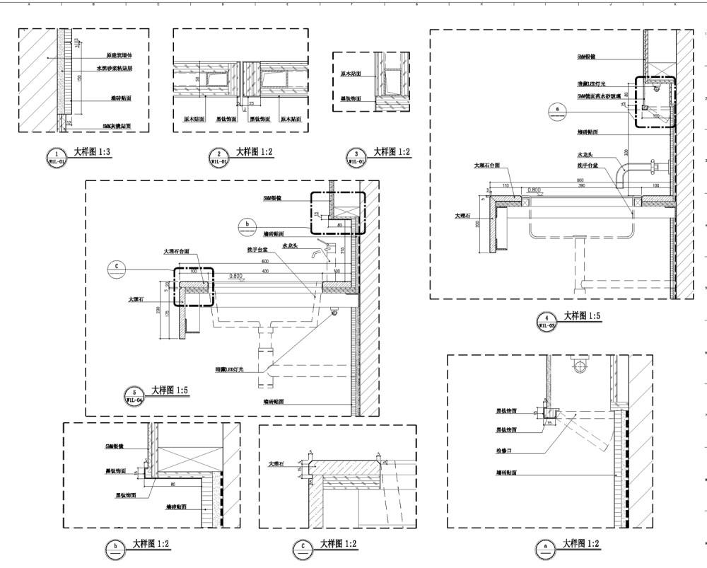 墙面剖面图11.jpg