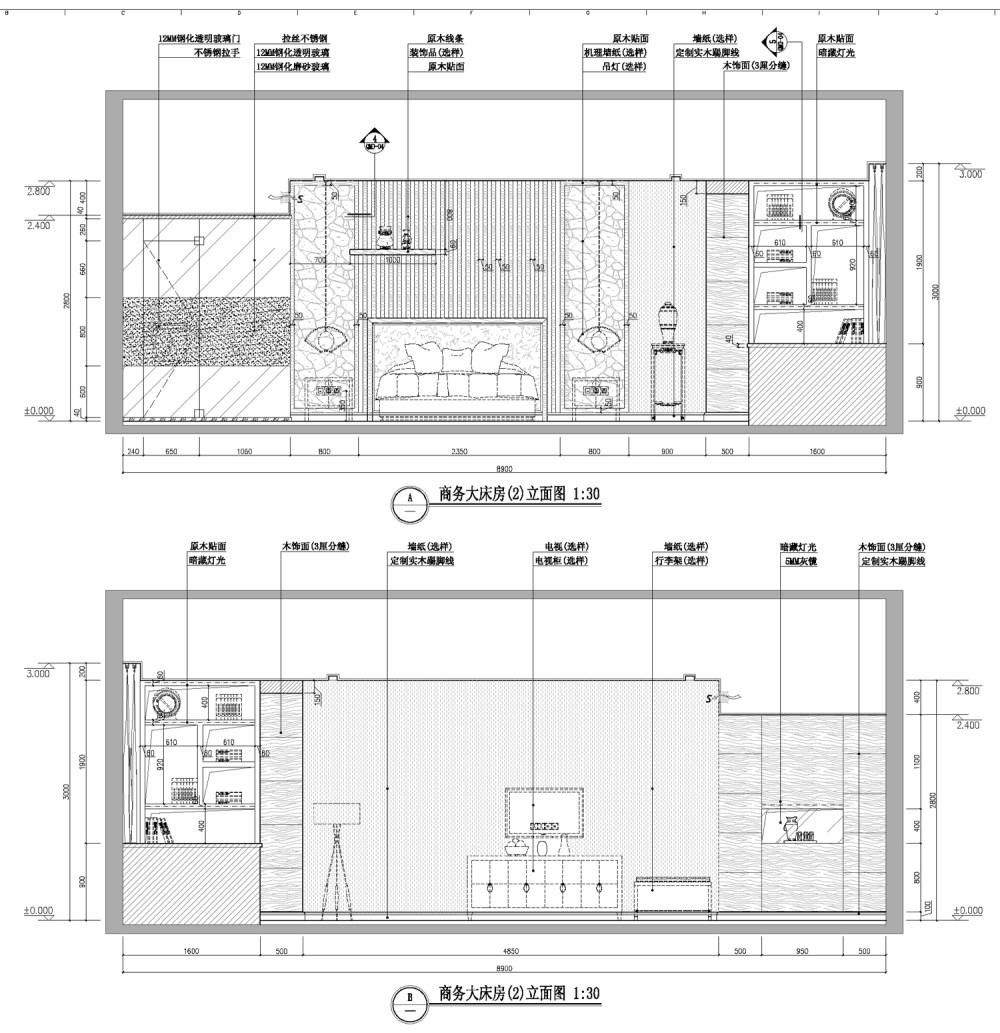 商务大床房(2) A、B立面图.jpg