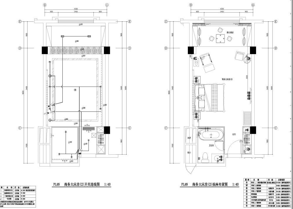 商务大床房(2)开关连线、插座布置图.jpg