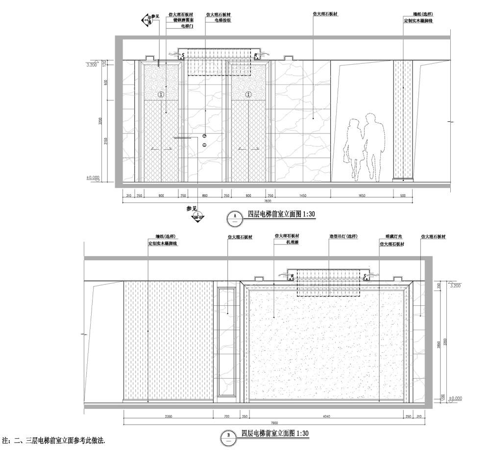 四层电梯前室A、B立面图.jpg