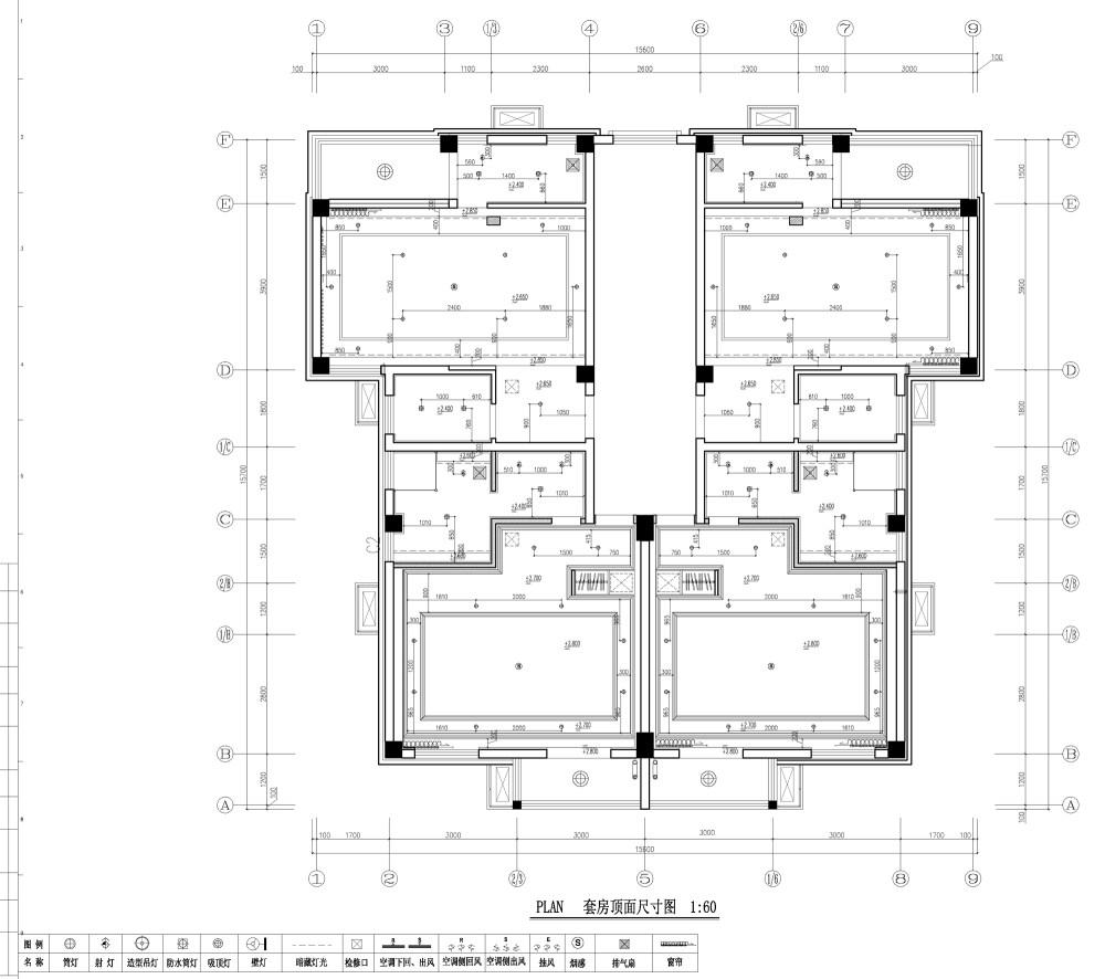 套房顶面尺寸图.jpg